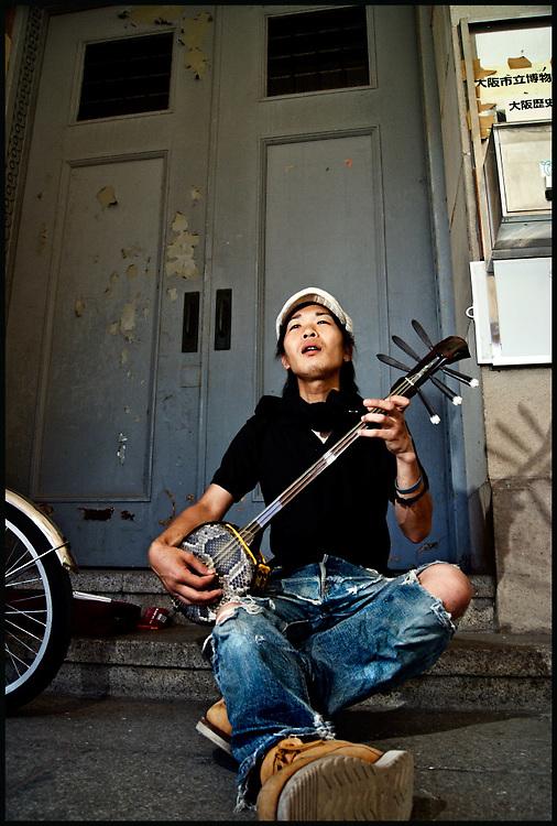 Okinawan blues singer