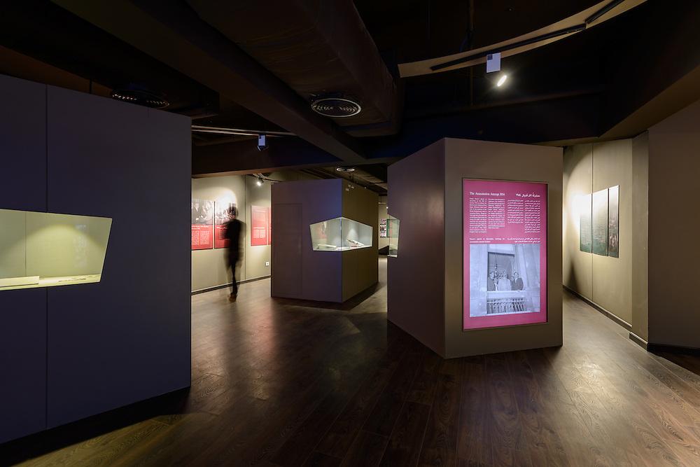 Gamal Abdel Nasser Museum | Client: Mouseion