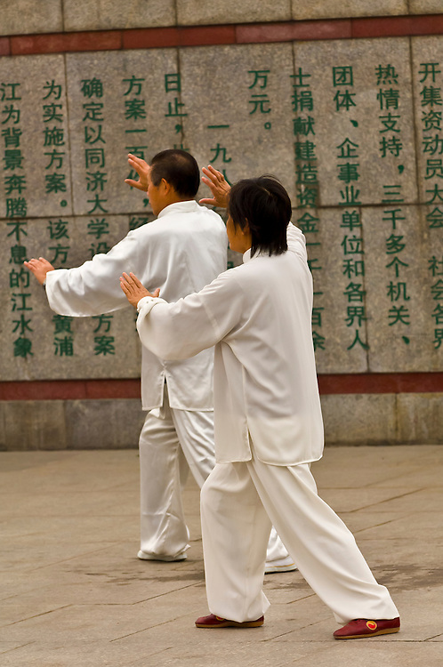 Morning tai chi in Huangu Park, next to the Bund, Shanghai, China