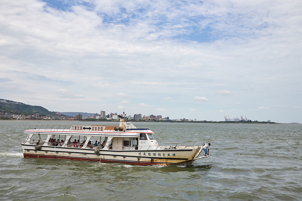 Cross-river ferry linking the town of Tamsui with the town of Bali. Both towns are popular tourist destinations, and the trip between the two takes less than ten minutes. On weekends when larger tourist crowds are out, the ferries operate every 3-5 minutes.