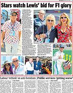 Michael Douglas, Ade Edmondson, Jennifer Saunders, Geri Horner, Sinitta and Phillip Schofield attend the Formula 1 at Silverstone