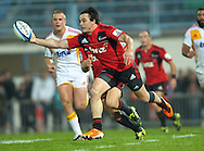 Crusaders wing Zac Guildford tries to control an intercept attempt. Super 15 rugby union match - Crusaders v Chiefs at McLean Park, Napier, New Zealand on Saturday, 21 May 2011. Photo: Dave Lintott / photosport.co.nz