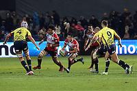 November 15 2014 Romania v Japan 2nd half - Atsushi Hiwasa (C)  - Bucharest, Romania.