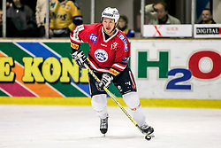 Ishockey, AL-Bank Ligaen, Esbjerg Oilers - SønderjyskE 5:3