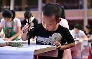China - Calligraphy Contest For Youths And Children - 15 Oct 2016