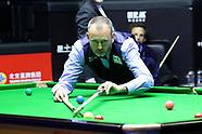 2018 Snooker World Open - 12 August 2018
