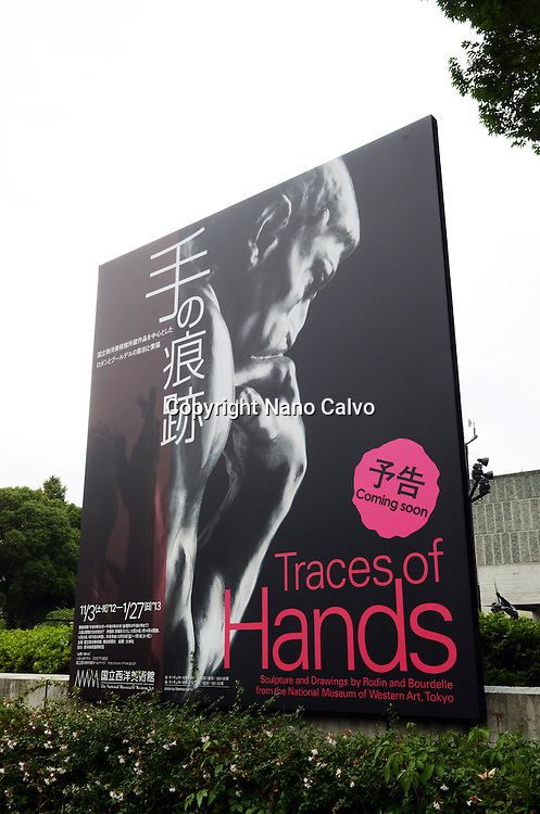 Art Exhibition Poster at Ueno Park