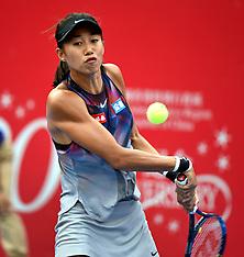 Shanghai Tennis Masters 2017