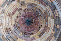 From UNESCO site: Qutb complex. <br />