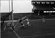 MInor Hurling, Kerry v Antrim..05.10.1969