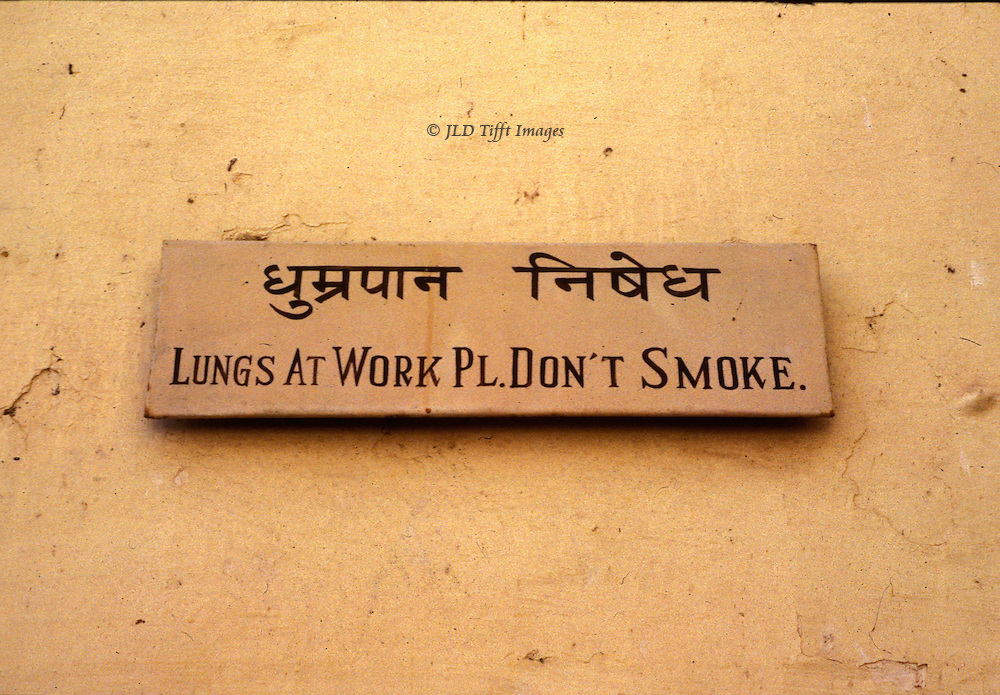 """Sign in India: """"Lungs at work Pls dont smoke"""""""