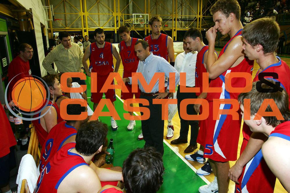 DESCRIZIONE : Bologna Precampionato Lega A1 2006-07 Vidivici Bologna-CSKA Mosca<br />GIOCATORE : Messina Team CSKA<br />SQUADRA : CSKA Mosca <br />EVENTO : Precampionato Lega A1 2006-2007 Amichevole<br />GARA : Vidivici Bologna CSKA Mosca<br />DATA : 18/09/2006 <br />CATEGORIA : Timeout <br />SPORT : Pallacanestro <br />AUTORE : Agenzia Ciamillo-Castoria/M.Marchi<br />Galleria : Lega Basket A1 2006-2007 <br />Fotonotizia : Bologna Precampionato Italiano Lega A1 2006-2007 Amichevole Vidivici Bologna-CSKA Mosca<br />Predefinita :