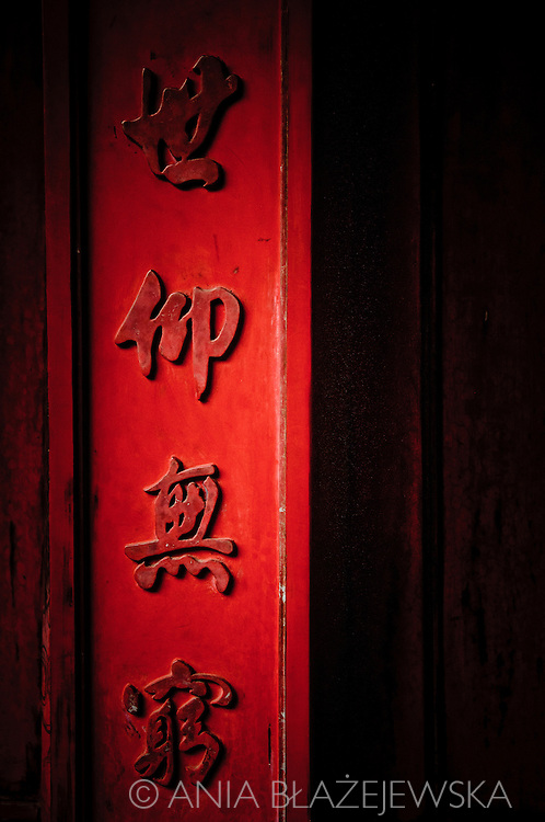 Vietnam, Hanoi. The Temple of Literature - the most beautiful temple in the capital of Vietnam.