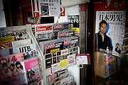 """Tokyo, June 10 2011 - Issues of """"Days Japan"""" magazine in a book shop near """"Days Japan"""" office."""