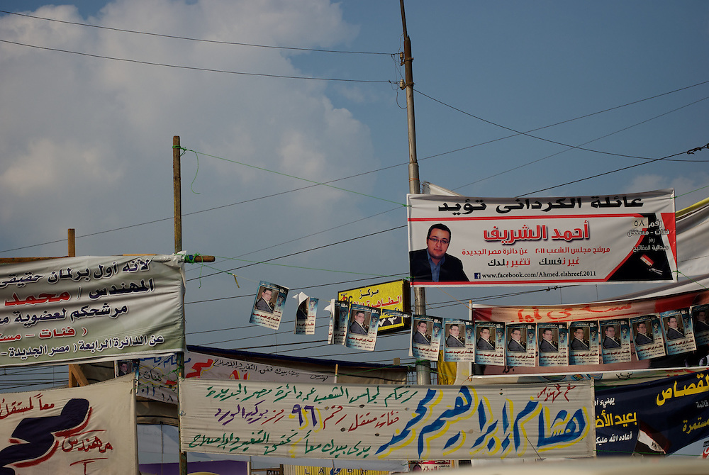 Campaign banners and posters at fill the skyline at Masr El Gdeeda district in Cairo.