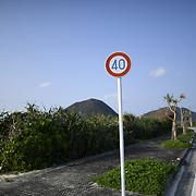 Iheya Island, Okinawa