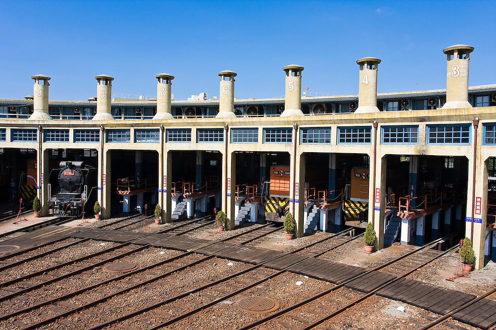 Changhua city's fan-shaped train garage. The historic maintenance depot is the only one of its kind left in Taiwan.