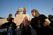 WSB: Palestinians Enter Jerusalem for Ramadan Prayers