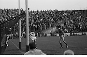 22.08.1971 Football All Ireland Semi Final Cork Vs Offaly..Offaly.1-16. Cork.1-11.