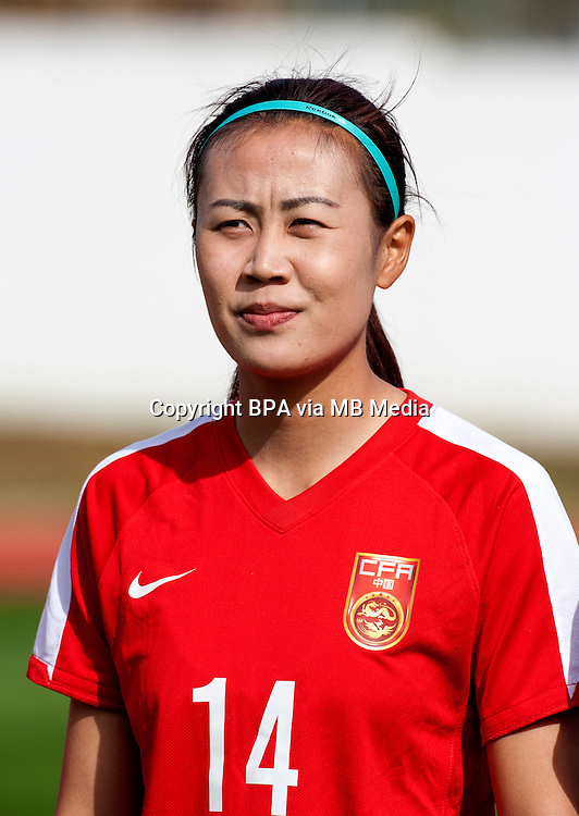 Fifa Womans World Cup Canada 2015 - Preview //<br /> Algarve Cup 2015 Tournament ( Vila Real San Antonio Sport Complex - Portugal ) - <br /> Germany vs China 2-0  - Zhao Rong of China