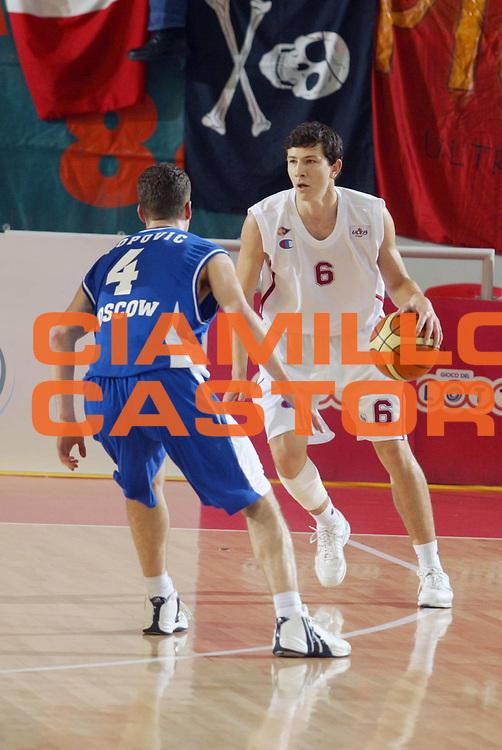 DESCRIZIONE : Roma Uleb Cup 2005-06 Lottomatica Virtus Roma Dinamo Mosca <br /> GIOCATORE : Ilievski <br /> SQUADRA : Lottomatica Virtus Roma <br /> EVENTO : Uleb Cup 2005-2006 <br /> GARA : Lottomatica Virtus Roma Dinamo Mosca <br /> DATA : 15/11/2005 <br /> CATEGORIA : Palleggio <br /> SPORT : Pallacanestro <br /> AUTORE : Agenzia Ciamillo-Castoria/G.Ciamillo