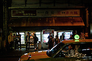 Evening street life in Tokyo. Tokyo has 13.01 million inhabitans, is the Japanese capital and the largest city in Japan. Tokyo, Japan, 20.10 2010.