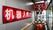 """HARBIN, CHINA - JUNE 07: (CHINA OUT) <br /> <br /> Entrance of Liu Hasheng Robot Restaurant on June 7, 2015 in Harbin, Heilongjiang province of China. A Haiying robot manufacturer in north China\'s Harbin Harbin Economic and Technological Development Zone has developed into a comprehensive company where multifunctional robots could be made out to work on the land, in water and air. Liu Hasheng, chief manager and founder of the robot manufacturer, opened the first conprehensive robots restaurant in China with \""""waiters\"""" produced by his own company. According to Liu Hasheng, those robot waiters have been sold out throught out country and his orders has also a great business opportunity in the future. <br /> ©Exclusivepix Media"""