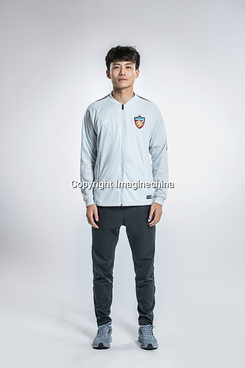 **EXCLUSIVE**Portrait of Chinese soccer player Liu Yi of Tianjin Quanjian F.C. for the 2018 Chinese Football Association Super League, in Yancheng city, east China's Jiangsu province, 9 February 2018.