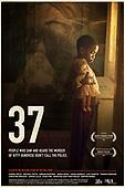 37- The Movie