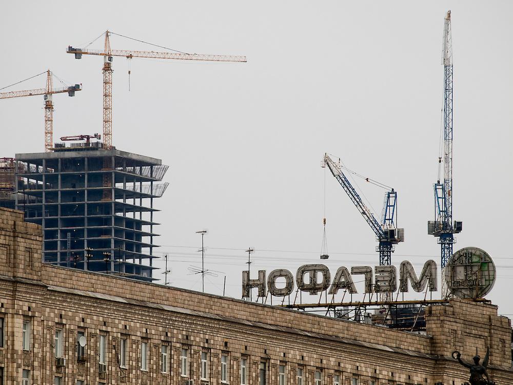 Baustelle in der russischen Hauptstadt Moskau - gesehen vom einem H&uuml;gel mit dem Namen &quot;Poklonnaja Gora&quot; (Berg der Verbeugungen).<br /> <br /> Construction site at the Russian capitol Moscow - seen from the Poklonnaya Gora hill (Bowing Hill).