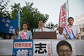 JAPAN UPPER ELECTION  JAPANESE COMMUNIST PARTY