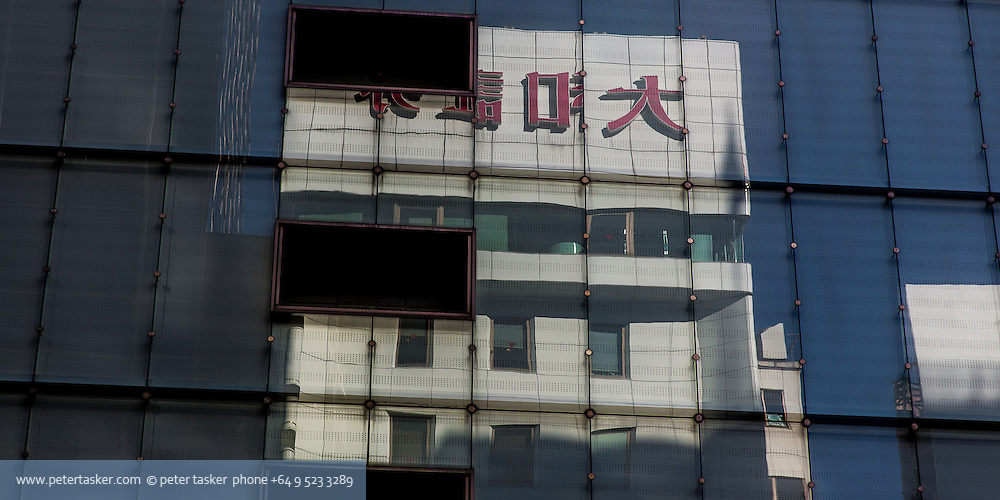 Tokyo architecture. Window reflections.