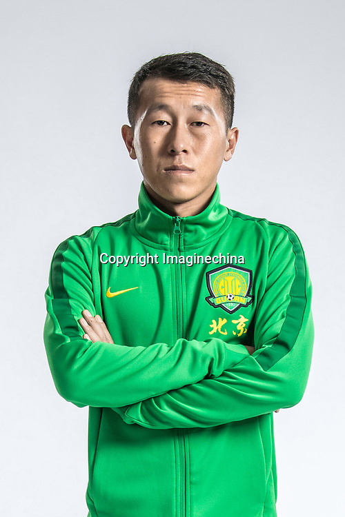 **EXCLUSIVE**Portrait of Chinese soccer player Jin Taiyan of Beijing Sinobo Guoan F.C. for the 2018 Chinese Football Association Super League, in Shanghai, China, 22 February 2018.