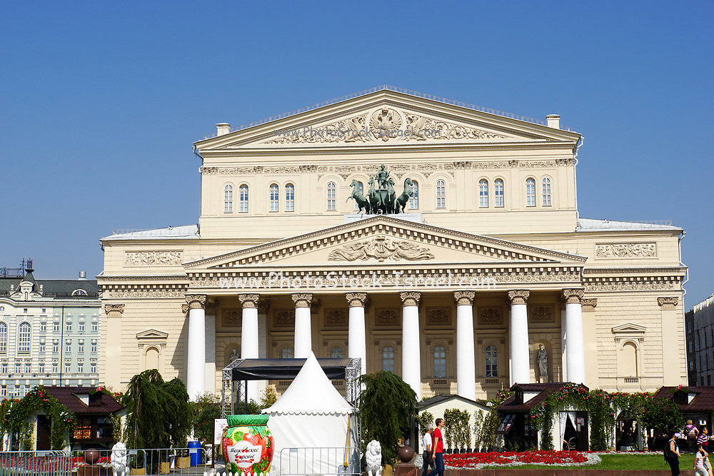 Exterior of the Bolshoi Theatre, Moscow, Russia