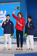 (L-R) Taku Hiraoka (JPN), Iouri Podladtchikov (SUI), Ayumu Hirano (JPN), <br /> FEBRUARY 12, 2014 - Snowboarding : <br /> Men's Halfpipe Medal ceremony <br /> during the Sochi 2014 Olympic Winter Games in Sochi, Russia. <br /> (Photo by Yusuke Nakanishi/AFLO SPORT)