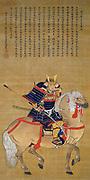 Hosokawa Sumimoto (1489–1520), by Kan? Motonobu (1476–1559)  Japan