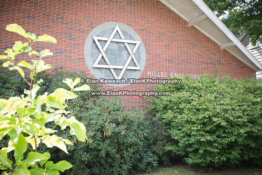 Temple Hillel B'nai Torah is seen in the West Roxbury neighborhood in Boston on September 1, 2014 in Boston, Massachusetts. (Photo by Elan Kawesch/The Times of Israel)