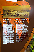 Interpretive sign at Moku'aikaua Church (first church in Hawaii), Kailua-Kona, Hawaii USA