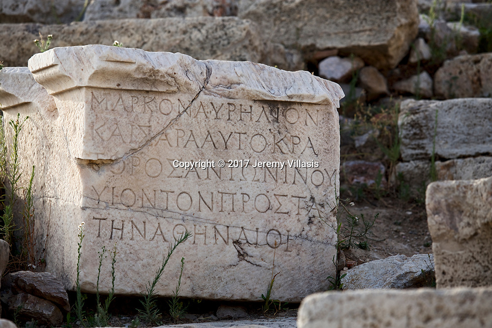 Marble fragment with inscription. Theatre of Dionysus. Acropolis, Athens.