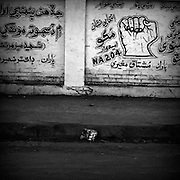 On the way to the Bhutto Mausoeum in Garhi Khuda Bakhsh. Election graffiti is on the wall.