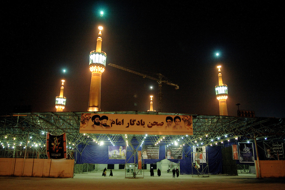 Haram-e-motahar, the holy shrine of Imam Khomeini, is halfway from Teheran ,the political capital , and Qom the religious one.