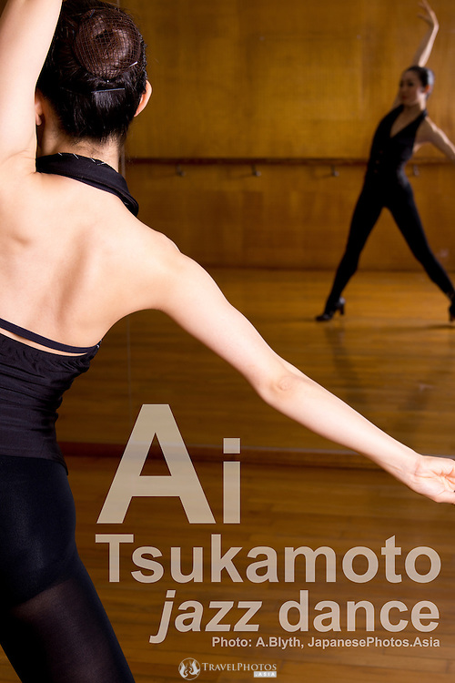 One of Japan's top jazz dancers Ai Tsukamoto