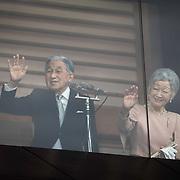 Emperor Akihito turns 85