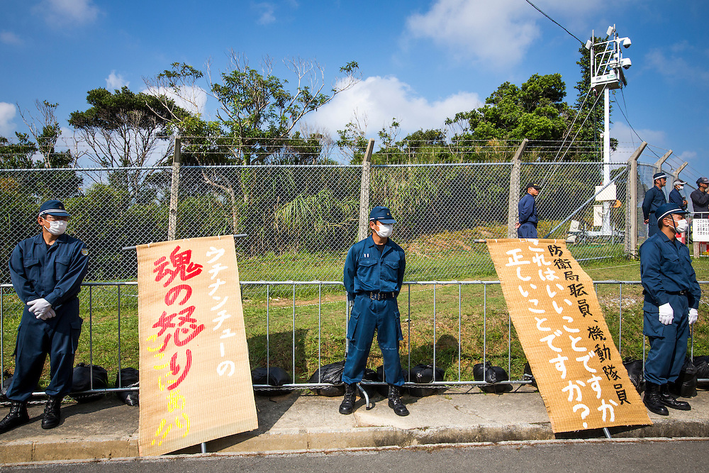 OKINAWA, JAPAN - AUGUST 19 : Protest signs by Anti U.S base protesters is seen near the fence of U.S Marine base to protest against the construction of helipads in front of the main gate of U.S. military's Northern Training Area in the village of Higashi, Okinawa Prefecture, on August 19, 2016. Japanese government resume construction of total six helipads in a fragile ten million year old Yanbaru forest that is home to endemic endangered species such as the Okinawan rail and Okinawa wood pecker. (Photo by Richard Atrero de Guzman/NURPhoto)