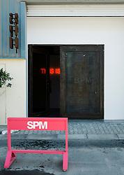 Salsali Private Museum (SPM) in warehouse in Alserkal Avenue arts district in Al Quoz in Dubai United Arab Emirates