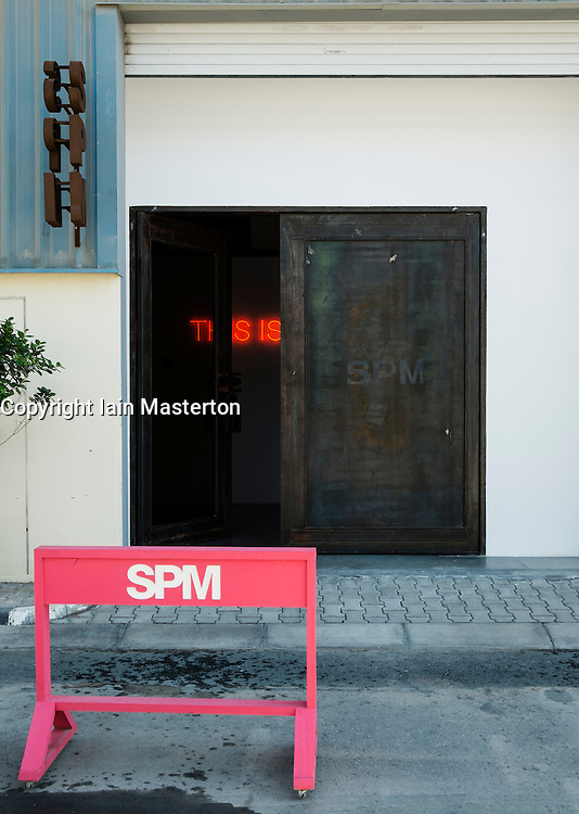 Salsali Private Museum (SPM) in warehouse in Alserkal Avenue arts district in Al Quoz in Dubai United Arab Emirates