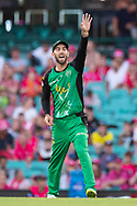Melbourne Stars player Glenn Maxwell calls to a fielder at the Big Bash League cricket match between Sydney Sixers and Melbourne Stars at The Sydney Cricket Ground in Sydney, Australia