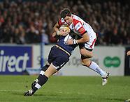Ulster Rugby v Zebras 150213