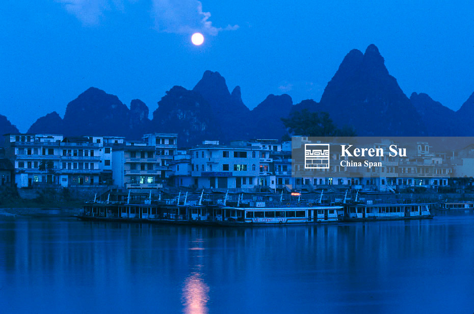 Night view of a little town, Yangshuo, by the Li River under the moon, Yangshuo, Guangxi Province, China
