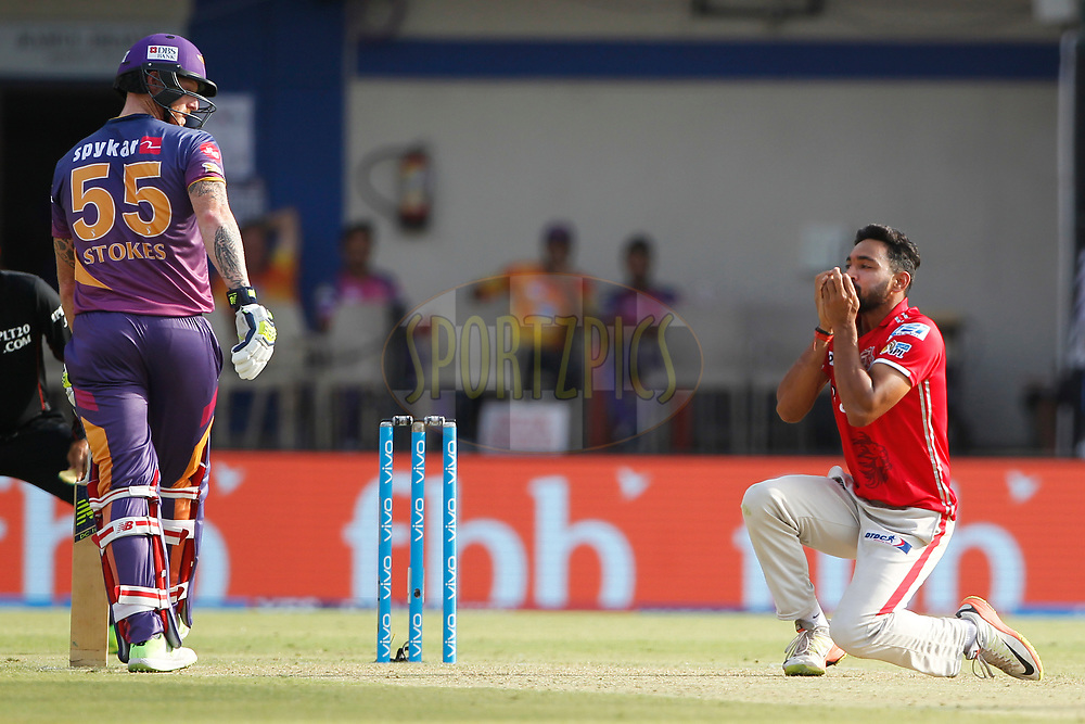 Swapnil Singh of Kings XI Punjab celebrates the wicket of MS Dhoni of Rising Pune Supergiant during match 4 of the Vivo 2017 Indian Premier League between the Kings X1 Punjab and the rising Pune Supergiant held at the Holkar Cricket Stadium in Indore, India on the 8th April 2017<br /> <br /> Photo by Deepak Malik - IPL - Sportzpics